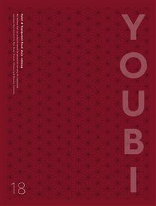 用美vol.18